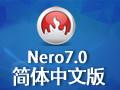 Nero7.0