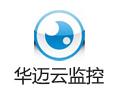 华迈云监控 2.8.9
