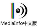 MediaInfo 18.05