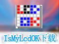 IsMyLcdOK 3.21