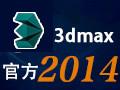 3DMAX 2014