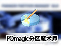 Magic Roll-Back technology to protect OS&Data while changing disk