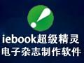 超级精灵iebook 8.0