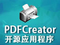 PDFCreator 3.2.0