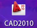 CAD2010注册机