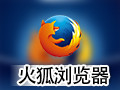 火狐浏览器Firefox for Mac 59.0.1