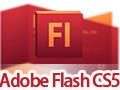 Adobe Flash CS5 简体中文版