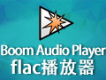 Boom Audio Player 1.0.35