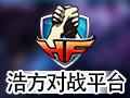 浩方对战平台 7.5