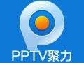 PPTV 4.1.2