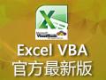 ExcelVBA