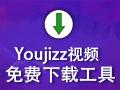 Gskstudio Youjizz Downloader 3.5.0.0