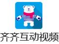 齐齐互动视频 1.22.81