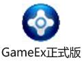 GameEx 15.20