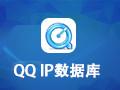 纯真IP数据库 2018.11.05