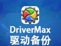 DriverMax 10.15