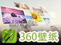 360壁纸(小鸟壁纸) 3.1120.1210