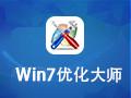Win7优化大师 绿色版