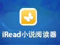 iRead爱读书