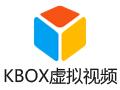 KBOX虚拟视频 6.2.1