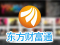 东方财富通 8.9.3