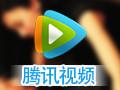 腾讯视频 10.16