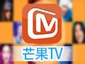 芒果TV 6.0.3