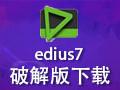 Edius7 7.50