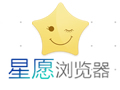 星愿浏览器 7.11.1000
