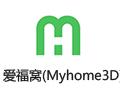 爱福窝(Myhome3D) 7.0.1