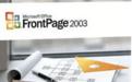 FrontPage 2003 简体中文版