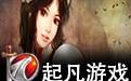 起凡游戏平台 2.3.9