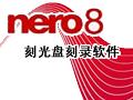 Nero8.0中文版
