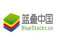 蓝叠安卓模拟器 4.280.0