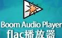 Boom Audio Player 1.0.36