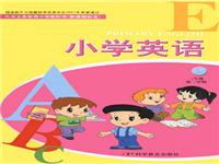 小学英语学习软件