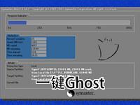 一键Ghost