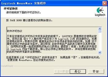 zol万能声卡驱动_【万能鼠标驱动官方下载】万能鼠标驱动 9.80-ZOL软件下载