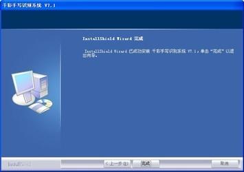 zol万能声卡驱动_【大将军手写板驱动官方下载】大将军手写板驱动 -ZOL软件下载