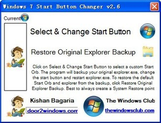 Windows7系统开始菜单图标替换工具】Win7 Start Button Changer