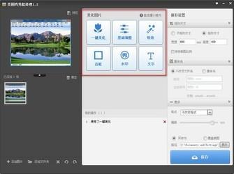 ie 中文 版 官方 下载 win7