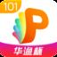 101教育ppt 官方版2.2.2